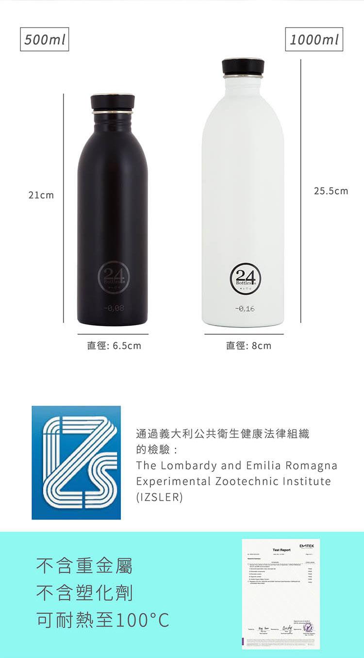 義大利 24Bottles 城市水瓶 500ml (的士黃)