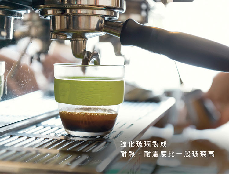 澳洲 KeepCup 隨身咖啡杯 醇釀系列 M - 活力