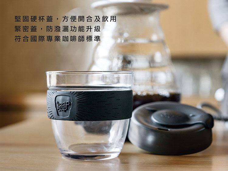 澳洲 KeepCup 隨身咖啡杯 醇釀系列 M width=