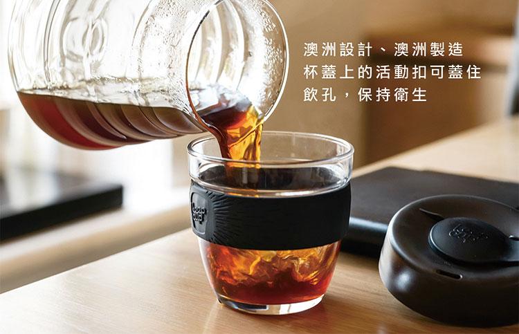 澳洲 KeepCup 隨身咖啡杯 醇釀系列 M - 杏花