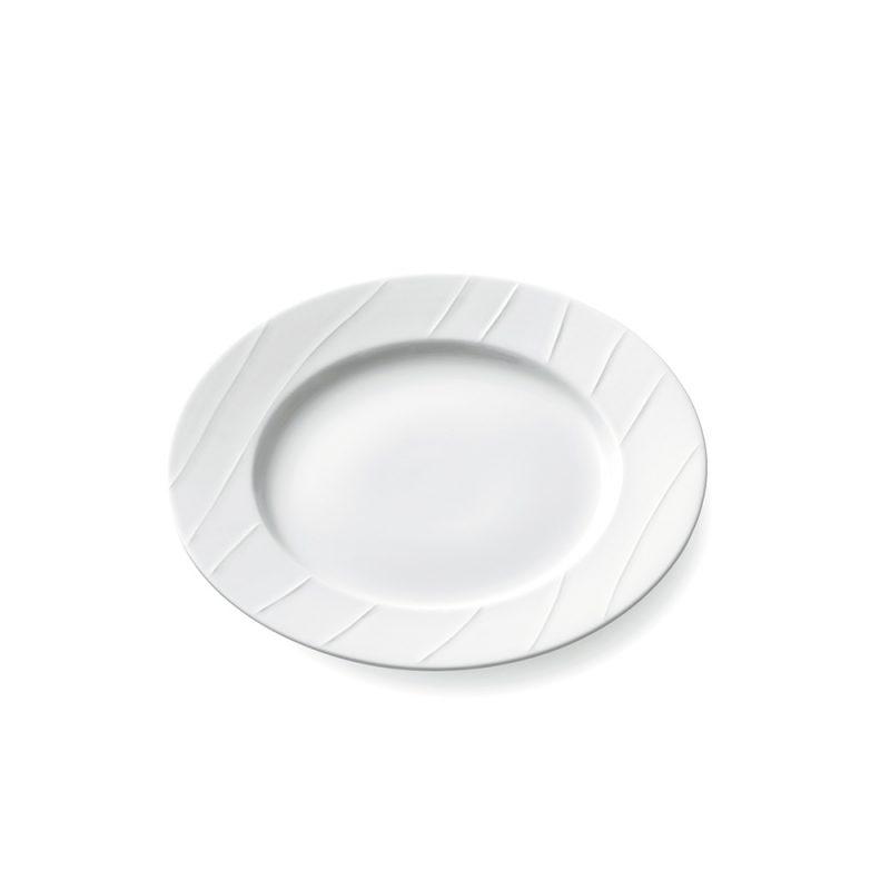 丹麥 nuance 極簡點心餐盤組 21CM (4PCS)
