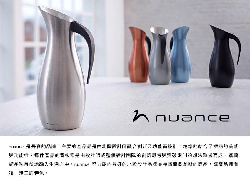 丹麥 nuance 不鏽鋼酒杯組 (4PCS)