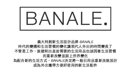 義大利 BANALE 隨身噴霧式乾洗手 白