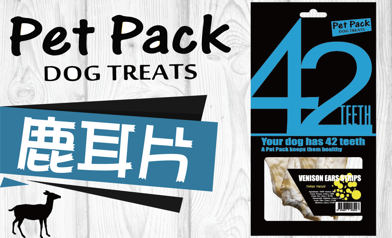 PET PACK 貝貝嗑 鹿耳片