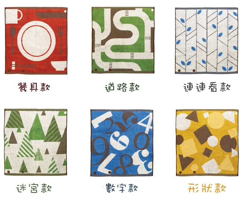 日本 今治毛巾 池內有機 桃莉三合一有機棉方巾 數字款