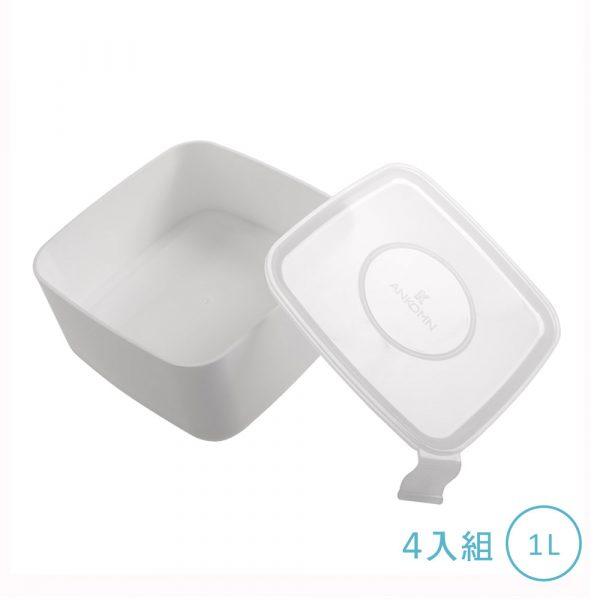 ANKOMN Choice 輕巧微波保鮮盒 1L (4入組)