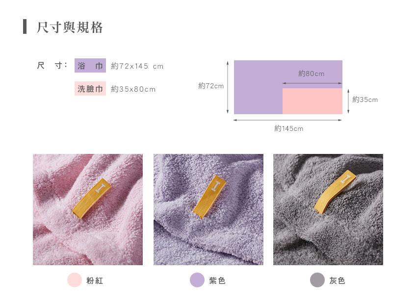 日本 今治毛巾 池內有機 極柔520系列 浴巾 / 洗臉巾