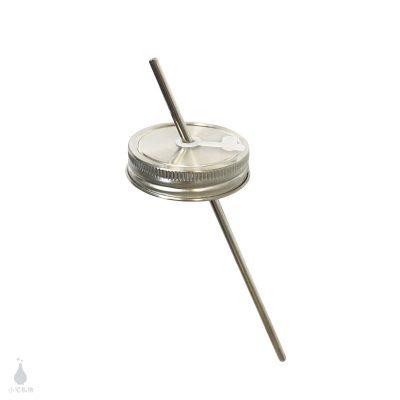 304不鏽鋼 吸管杯蓋組 (窄口) 需搭配Ball梅森罐使用