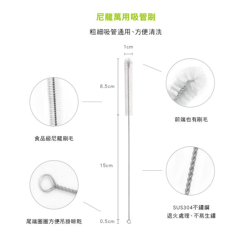 高硼矽耐熱玻璃吸管組合 (細直+粗彎+刷)