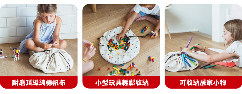 比利時 play & go 玩具整理袋 迪士尼限定聯名款