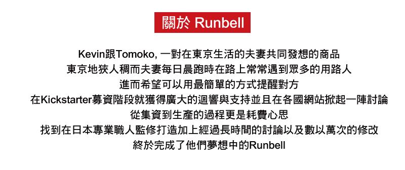 日本 Runbell 慢跑響鈴戒指 (小) 玫瑰金色