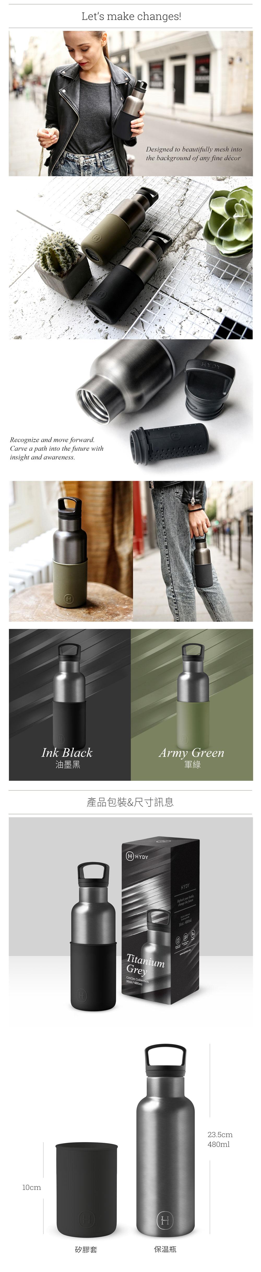美國 HYDY 時尚不銹鋼保溫水瓶 480ml 鈦灰瓶