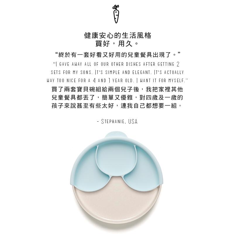 Miniware 天然寶貝碗 兒童分隔餐盤組 (牛奶麵包盤/薄荷)