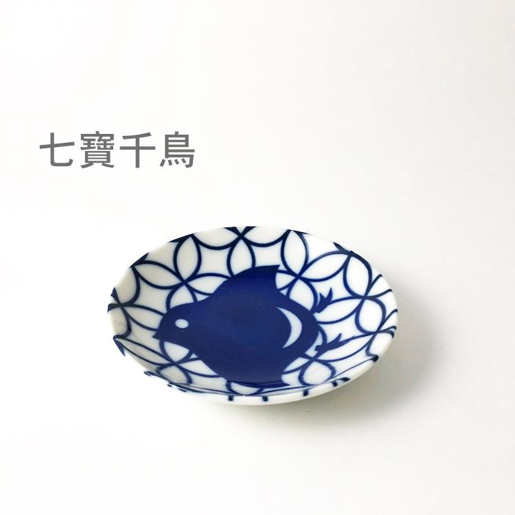日本 美濃燒 千鳥系列 豆皿 七寶千鳥