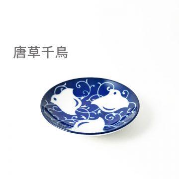 日本 美濃燒 千鳥系列 豆皿 唐草千鳥