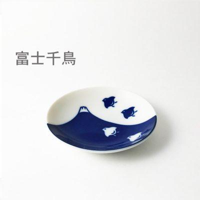 日本 美濃燒 千鳥系列 豆皿 富士千鳥