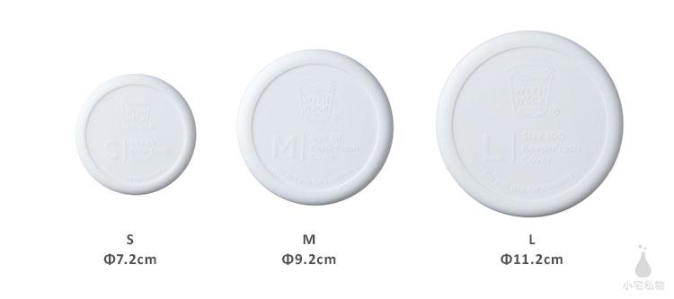 日本 WITH WECK 矽膠蓋 (白)