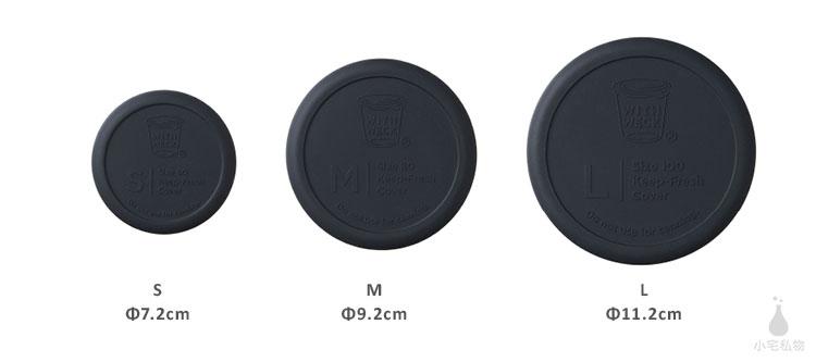 日本 WITH WECK 矽膠蓋 L (黑)