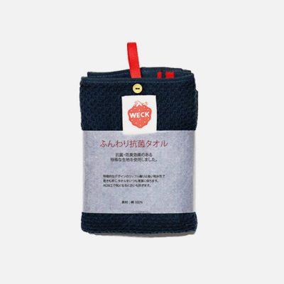 WITH-WECK_配件_銀離子抗菌擦拭巾(藍)