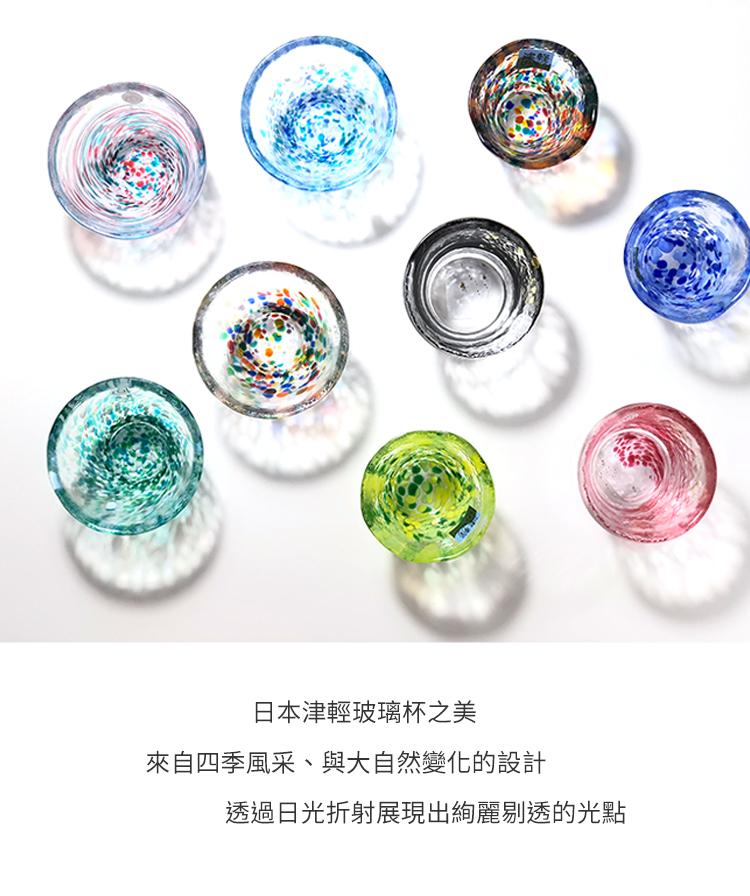 日本 津輕 手工玻璃杯 (黃金) 50ml