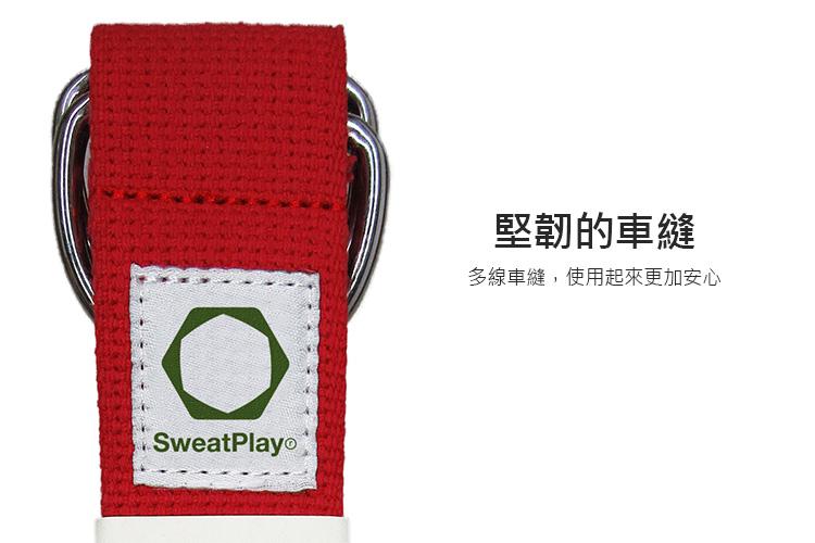SweatPlay 瑜珈伸展帶 瑜珈織帶 1
