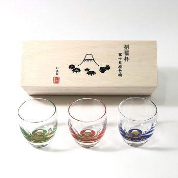 日本 招福杯 富士見松竹梅 冷酒杯 清酒杯組