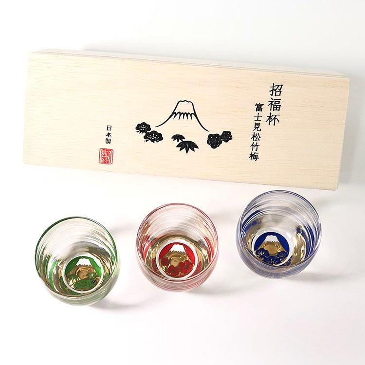 日本 招福杯 富士見松竹梅 冷酒杯 清酒杯組 2