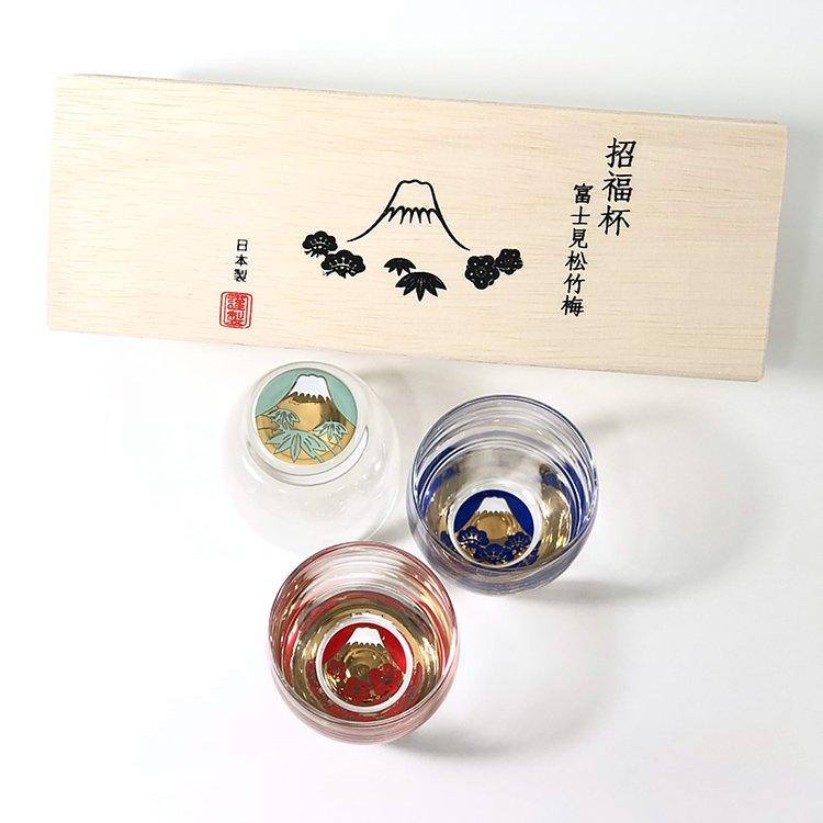 日本 招福杯 富士見松竹梅 冷酒杯 清酒杯組 3