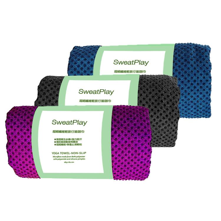 SweatPlay 輕旅行 瑜珈巾