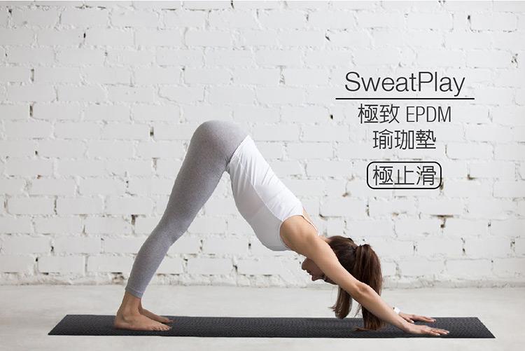 SweatPlay 極致 EPDM 瑜珈墊 2
