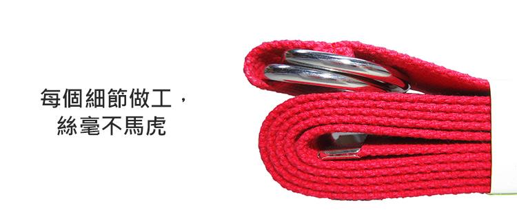 SweatPlay 瑜珈伸展帶 瑜珈織帶 2