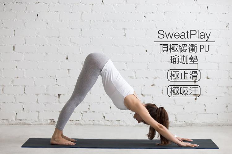 SweatPlay 頂級緩衝 PU 瑜珈墊 2