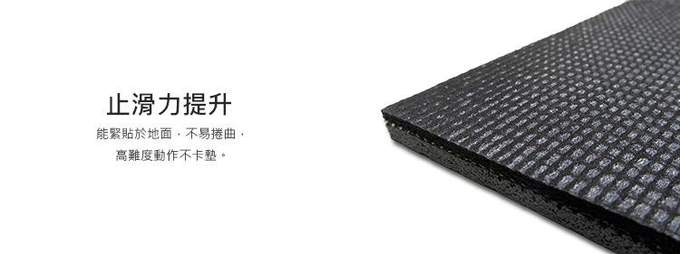 SweatPlay 高密度 PVC 瑜珈墊 2