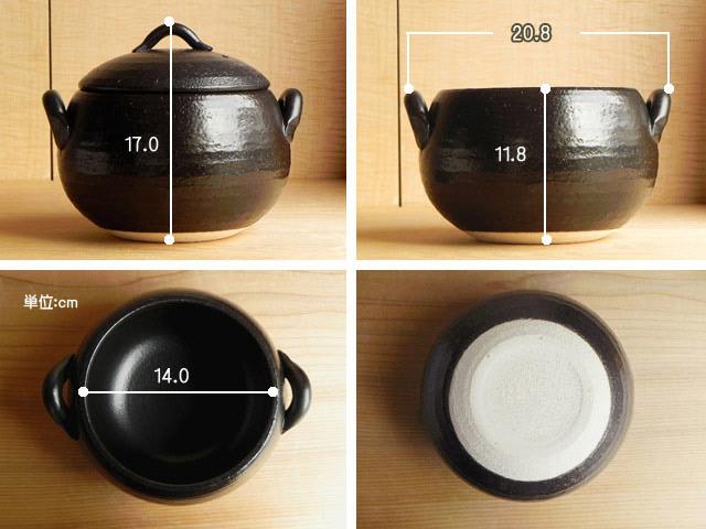 【日本永新陶苑 】 萬古燒 炊飯土鍋(3合) 3
