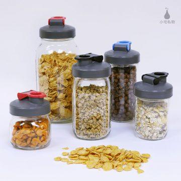 美國 Ball梅森罐 太空蓋保鮮收納罐組