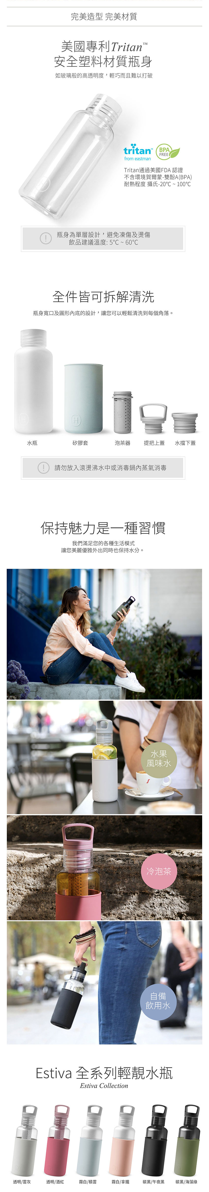 美國 HYDY 輕靚系列 透明冷水瓶 590ml