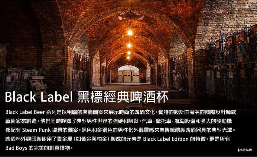 德國RITZENHOFF BLACK LABEL 黑標經典啤酒杯
