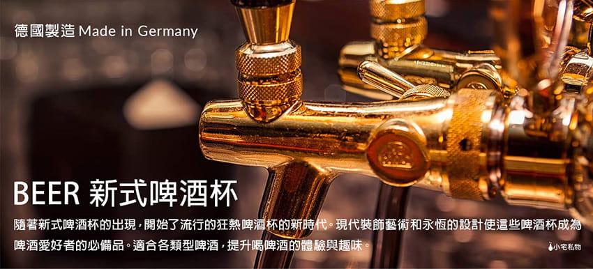 RITZENHOFF BEER 新式啤酒杯