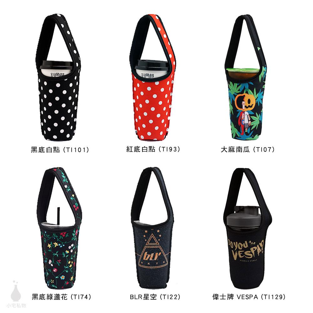BLRbag 環保飲料提袋