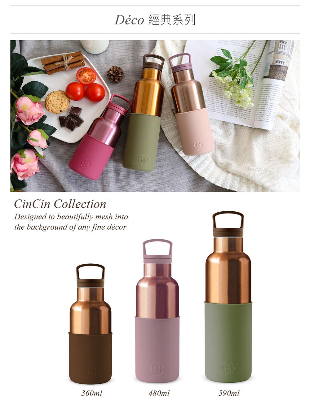 美國 HYDY 時尚不銹鋼保溫水瓶 360ml 古銅金瓶 (摩卡)