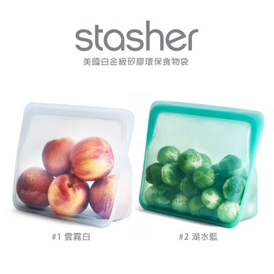 Stasher_站站_Color-2