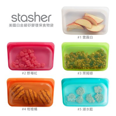 Stasher_長形_Color-2