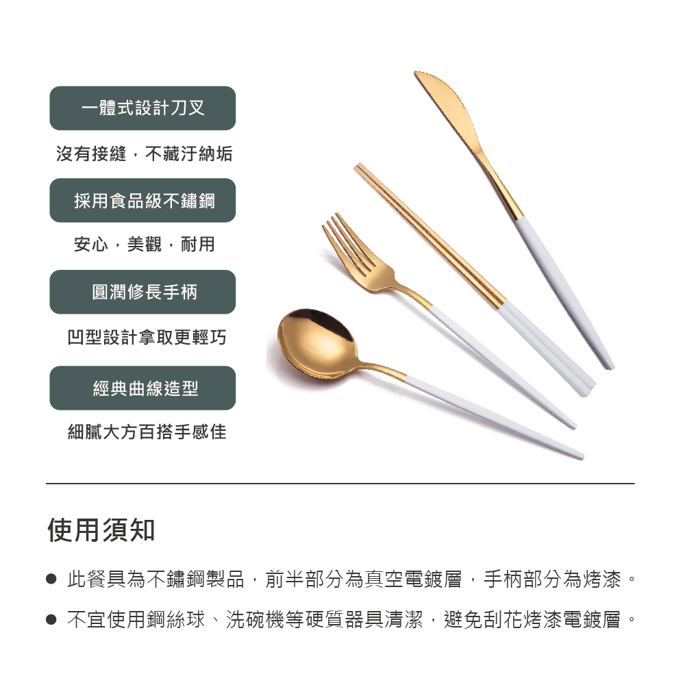 JEmarble 天然大理石 歐風經典餐具四件組