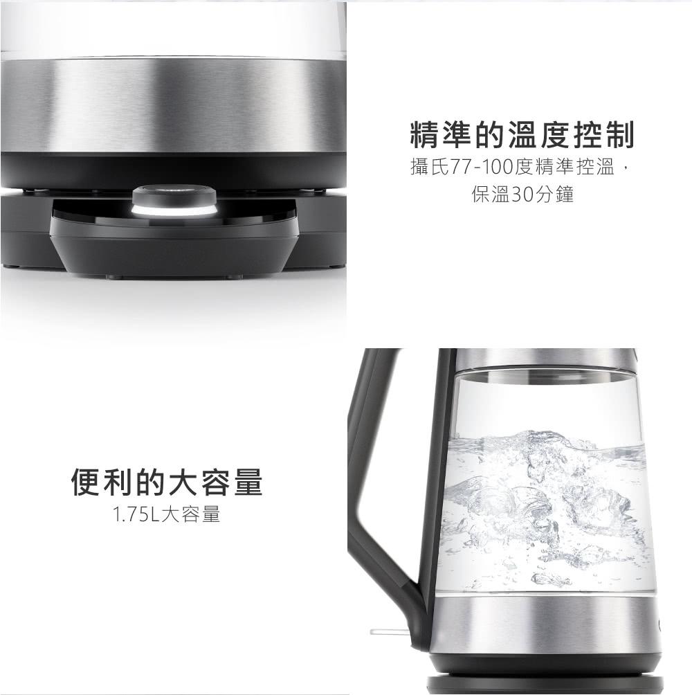 美國 OXO 可調溫電茶壺