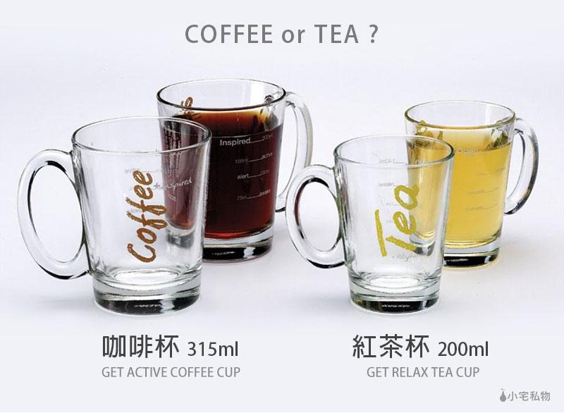 Ocean GET Relax 紅茶杯 2