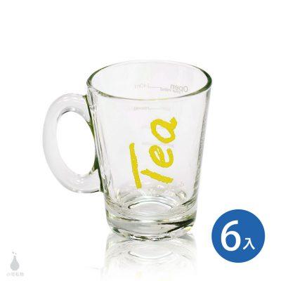 Ocean GET Relax 紅茶杯