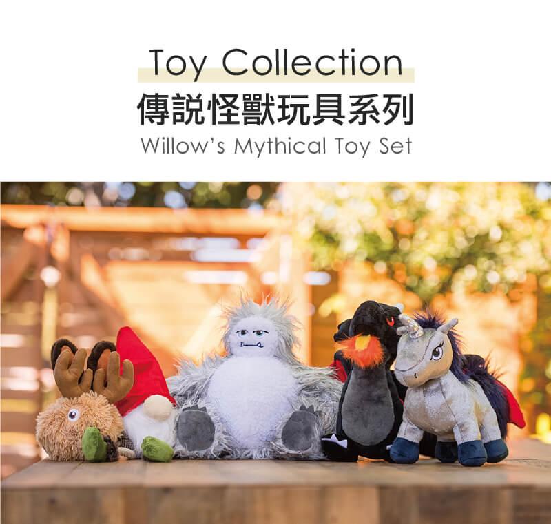 美國 P.L.A.Y. 玩具系列 傳說怪獸