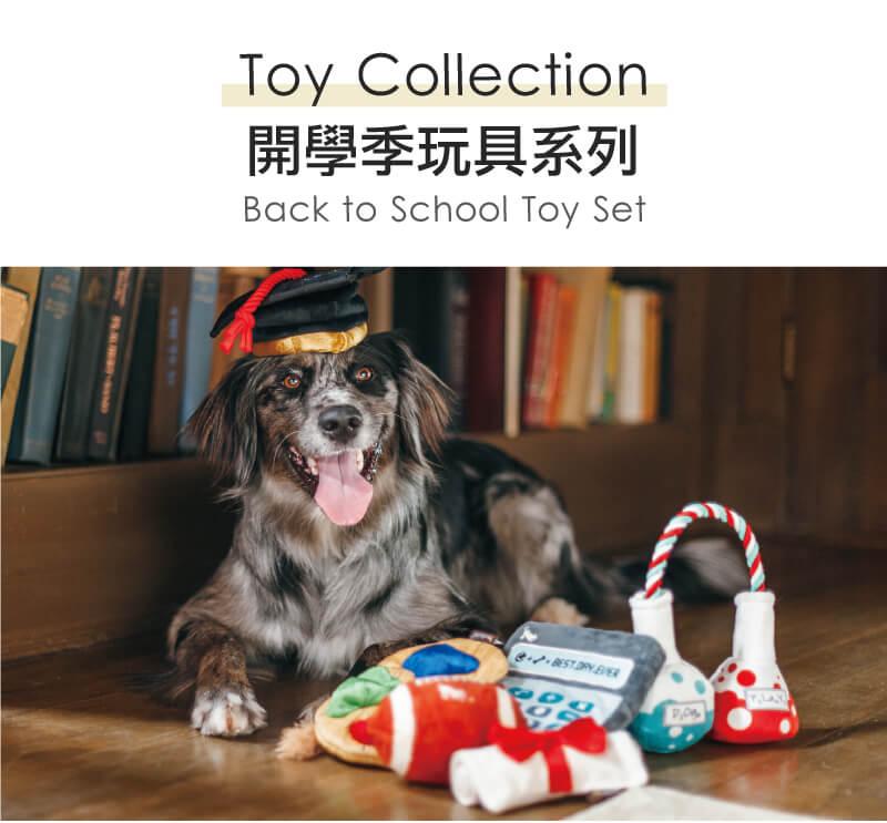 美國 P.L.A.Y. 玩具系列 開學季