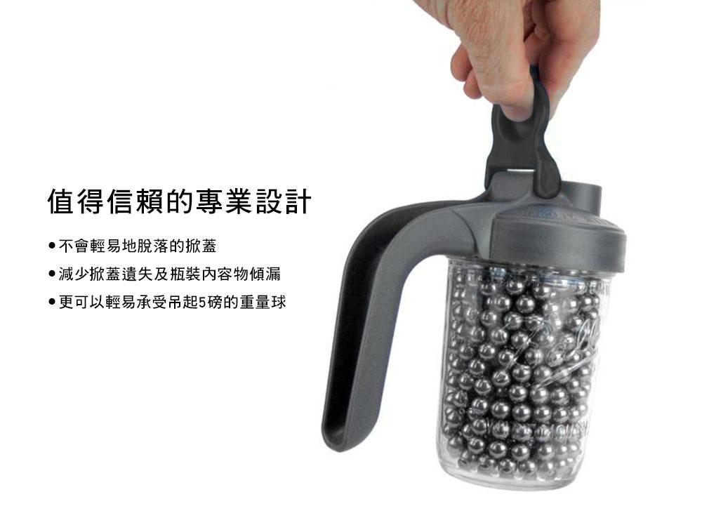 County Line Kitchen 梅森罐專用 握柄式太空蓋 寬口 (黑)