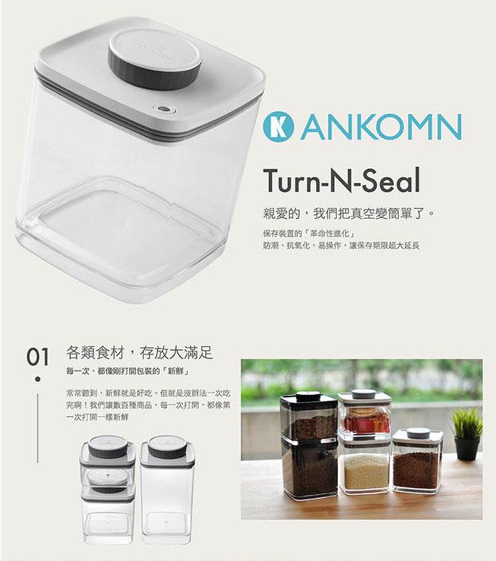 ANKOMN Turn-N-Seal 真空保鮮盒 1.5L+2.4L (透明)